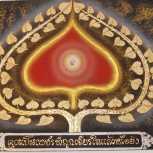 thai-canvas-painting-pipal-leaf-1